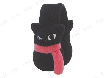 【取寄品】 ブーツクリップ 黒ネコ AR-25KU