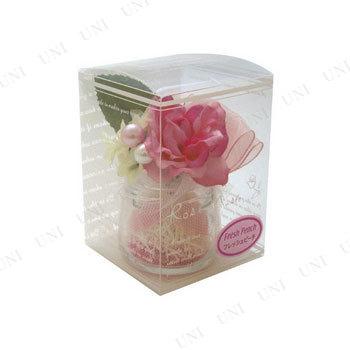 アロマミニガーデン フレッシュピーチ 芳香剤 部屋 ルームフレグランス おしゃれ 置き型 お部屋 エアーフレッシュナー