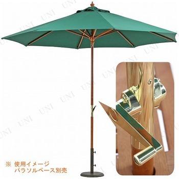 【取寄品】 木製パラソル 270cm グリーン 270GR