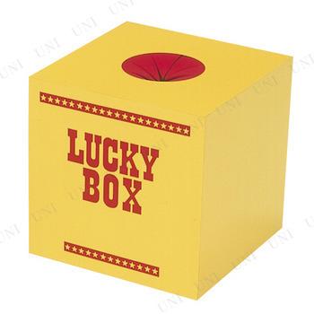抽選BOX (大)