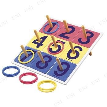 景品 子供 抽選輪投げゲーム