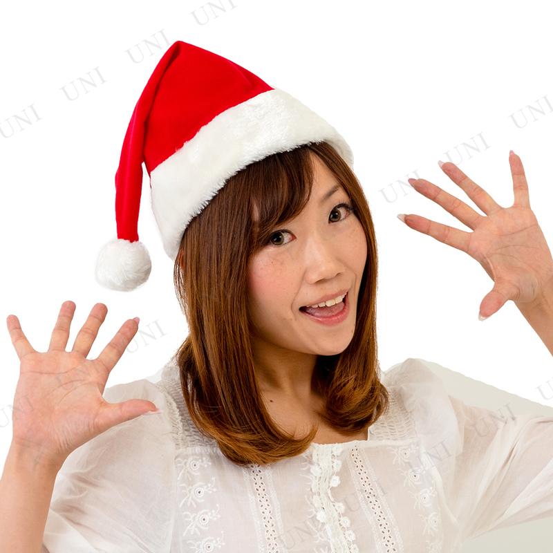 サンタ帽子(サンタさんの帽子)