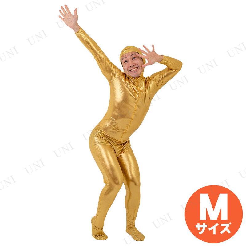 コスプレ 仮装 全身タイツ ゴールド M