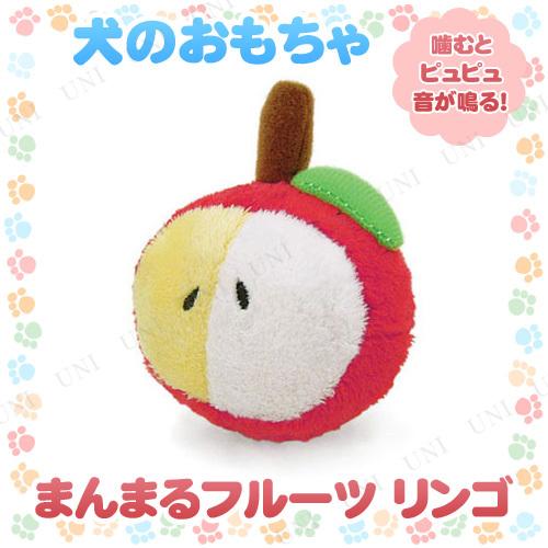 まんまるフルーツ リンゴ