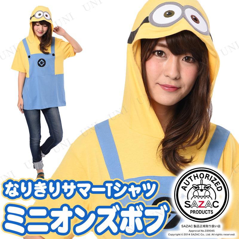 コスプレ 仮装 SAZAC(サザック) なりきりサマーTシャツ ミニオンズ ボブ イエロー 男女兼用M〜L