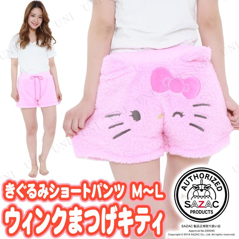 SAZAC(サザック) ウィンクまつげキティミミポケショートパンツ ピンク M〜L