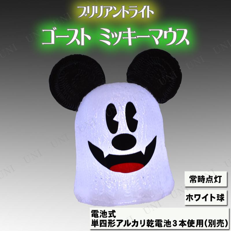 HWゴーストミッキーマウス G17-HW-GMK