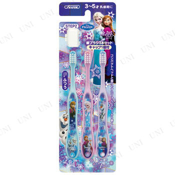 3P 歯ブラシ園児用 アナと雪の女王15