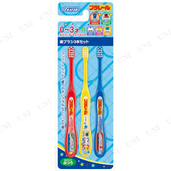 【取寄品】 3P 歯ブラシ乳児用 プラレール15