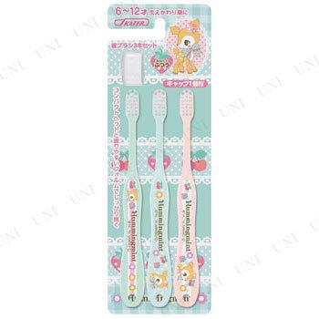 【取寄品】 3Pキャップ付歯ブラシ小学生用 ハミングミント