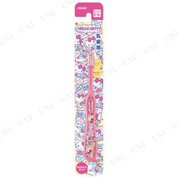 【取寄品】 歯ブラシ(転写タイプ)園児用 ハローキティ15