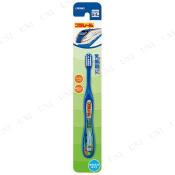 【取寄品】 歯ブラシ(転写タイプ)園児用 プラレール15