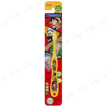 【取寄品】 歯ブラシ(転写タイプ)園児用 ワンピース15