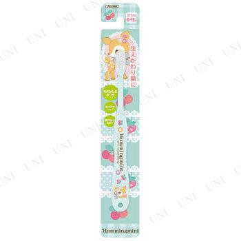 【取寄品】 歯ブラシ(転写タイプ)小学生用 ハミングミント