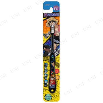 【取寄品】 歯ブラシ(転写タイプ)小学生用 ワンピース15