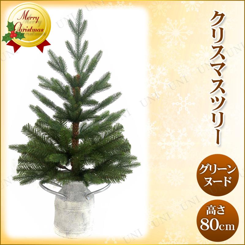 クリスマスツリー シルバーポットツリー 80cm