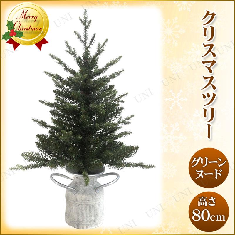 クリスマスツリー ポットツリー シルバー 80cm