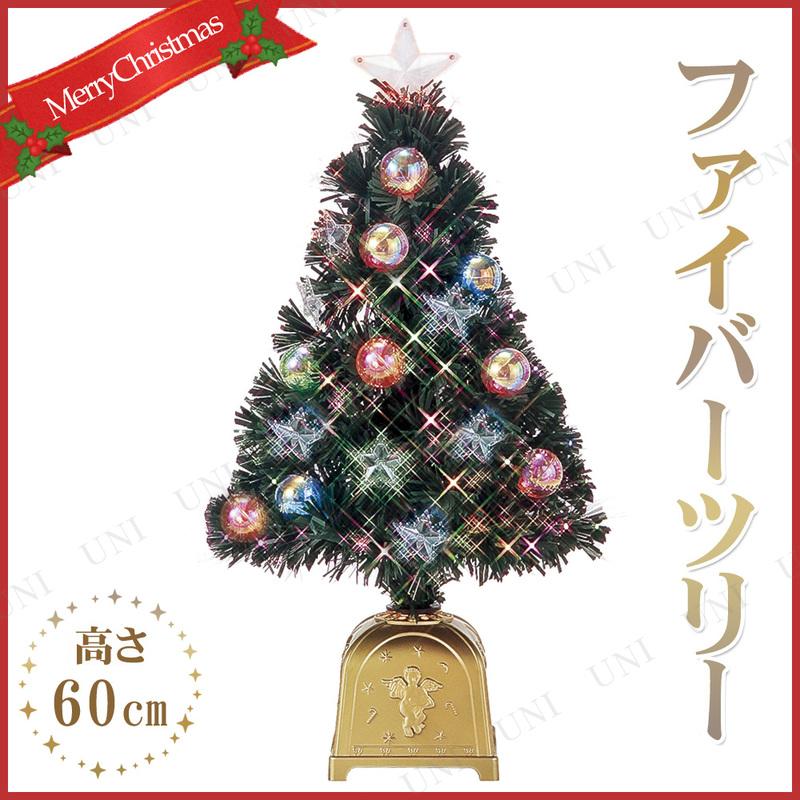 【取寄品】 クリスマスツリー 60cmニューファンタジーボールスター グリーンファイバーツリー