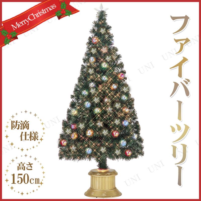 【取寄品】 クリスマスツリー 150cmニューファンタジーボールスター グリーンファイバーツリー