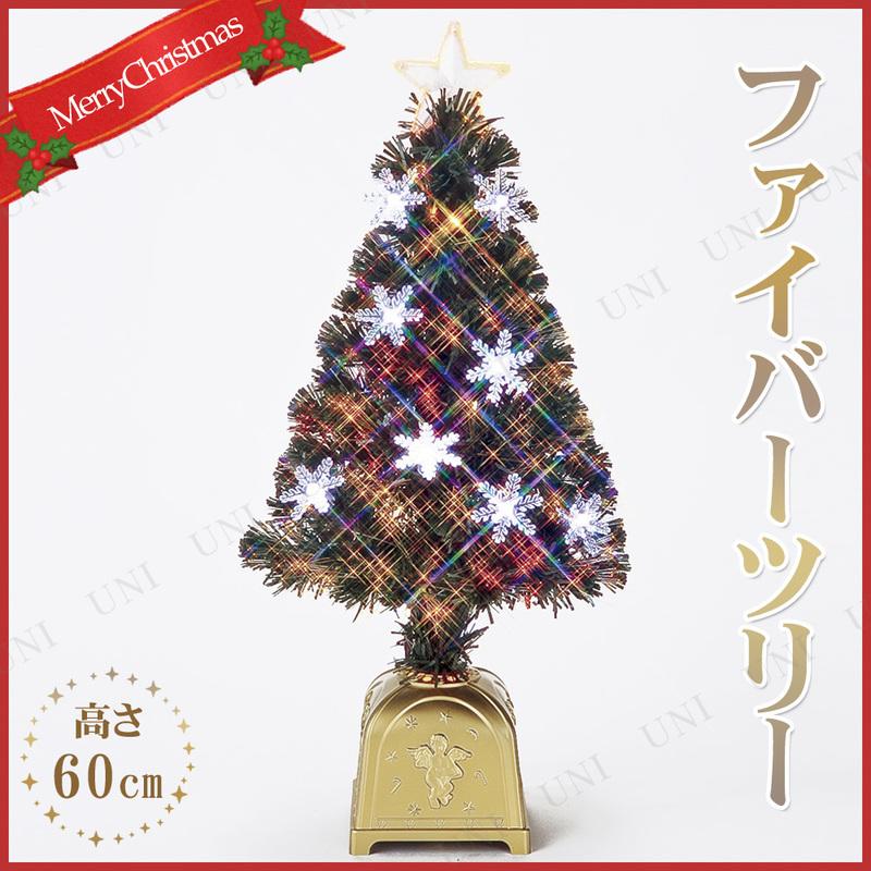 【取寄品】 クリスマスツリー レインボーカラーLEDスノーフレーク グリーンファイバーツリー 60cm
