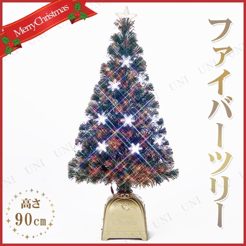 【取寄品】 クリスマスツリー レインボーカラーLEDスノーフレーク グリーンファイバーツリー 90cm