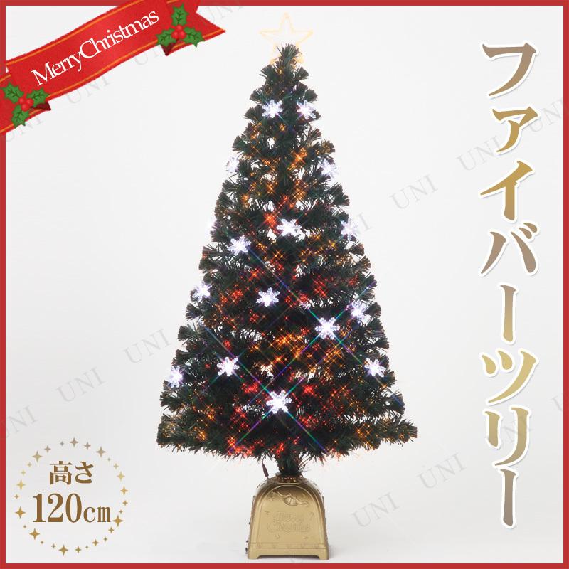 【取寄品】 クリスマスツリー 120cmレインボーカラーLEDスノーフレーク グリーンファイバーツリー