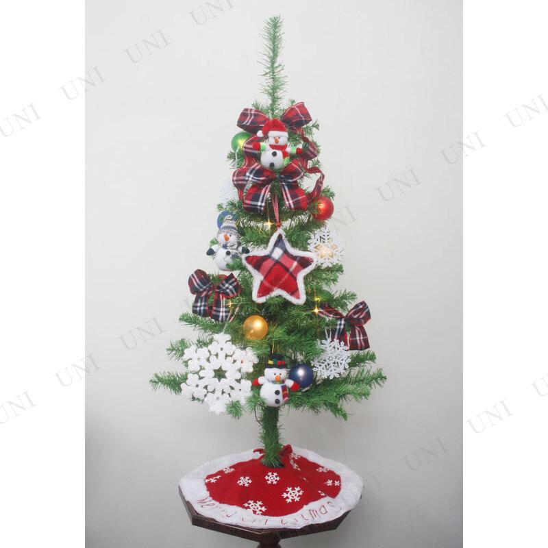 クリスマスツリー セットツリー(ツリースカート付) スノーメモリアル 120cm