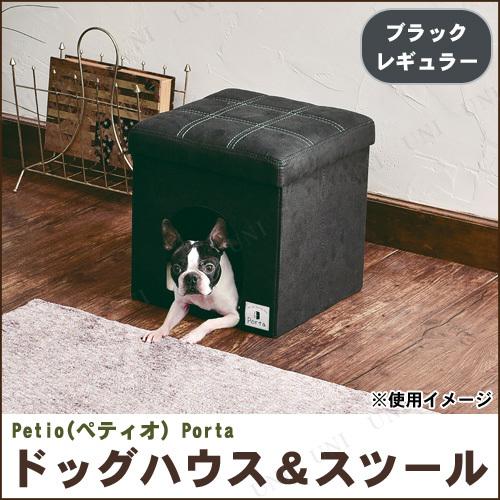 【取寄品】 Petio(ペティオ) Porta ドッグハウス&スツール ブラック レギュラー