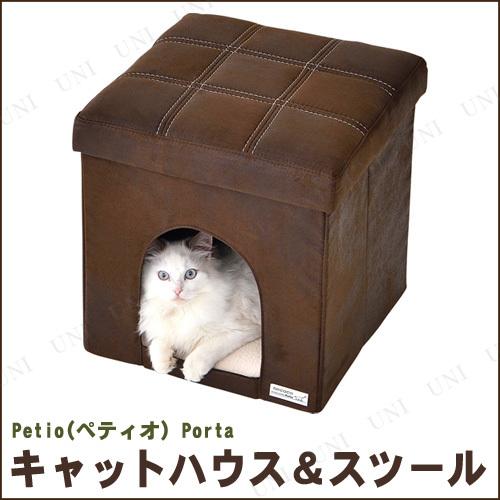 【取寄品】 Petio(ペティオ) necoco キャットハウス&スツール レギュラー