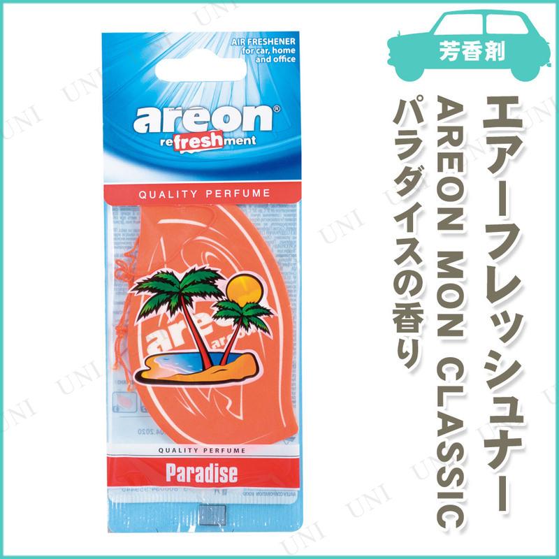 【取寄品】 [3点セット] areon エアーフレッシュナー MON CLASSIC パラダイス