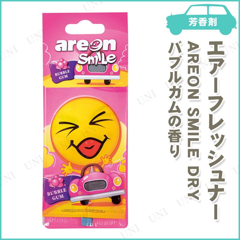 【取寄品】 [3点セット] areon エアーフレッシュナー SMILE DRY バブルガム