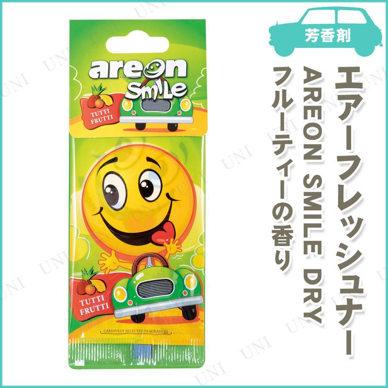 【取寄品】 [3点セット] areon エアーフレッシュナー SMILE DRY フルーティー