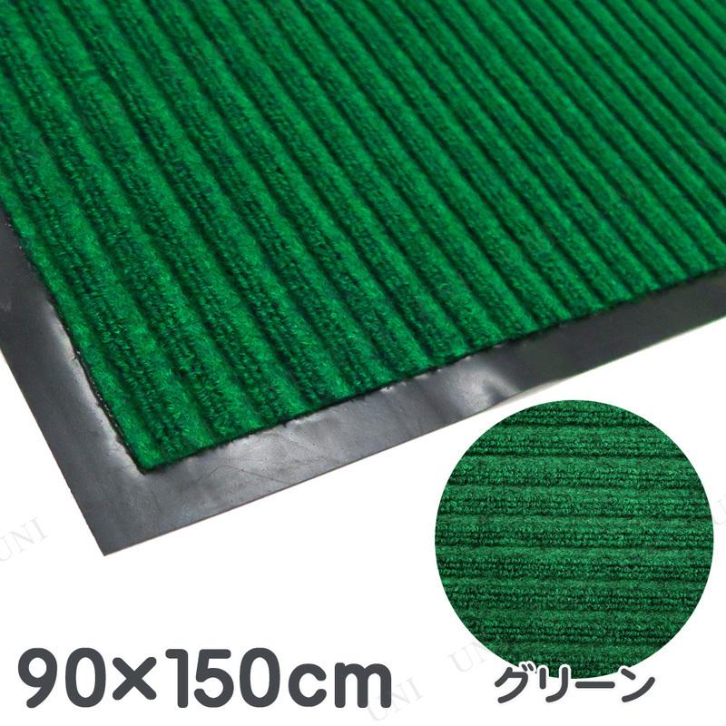 Funderful 業務用玄関マット(屋内用) 90×150cm グリーン