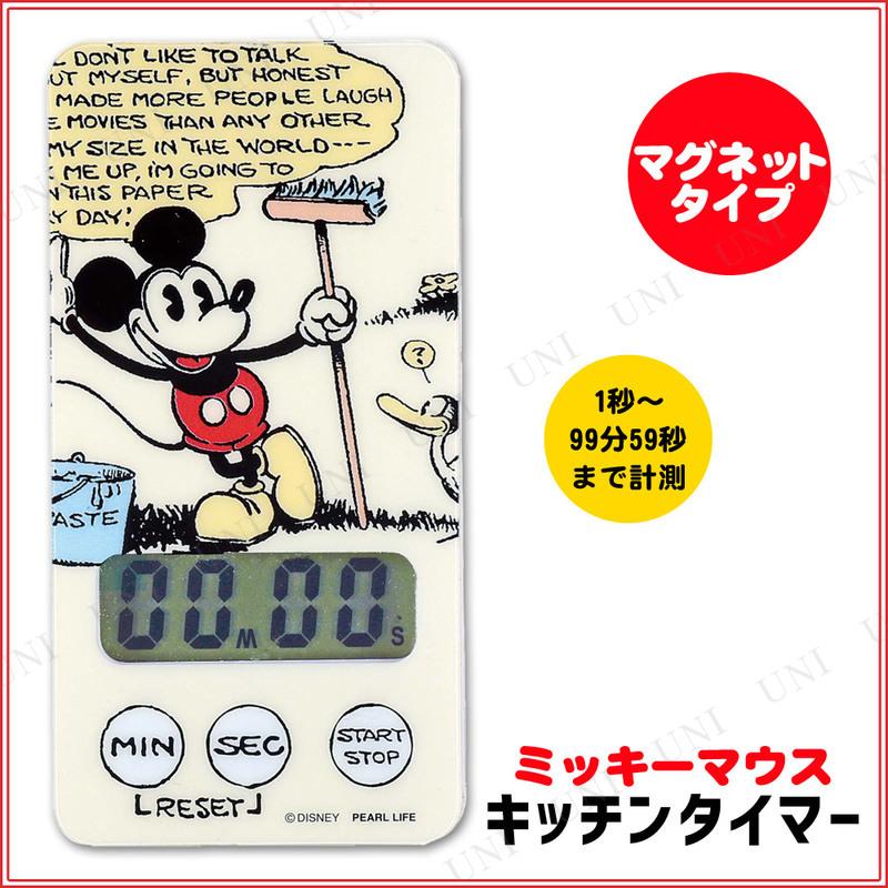 ディズニー キッチンタイマー ミッキーマウス/コミック