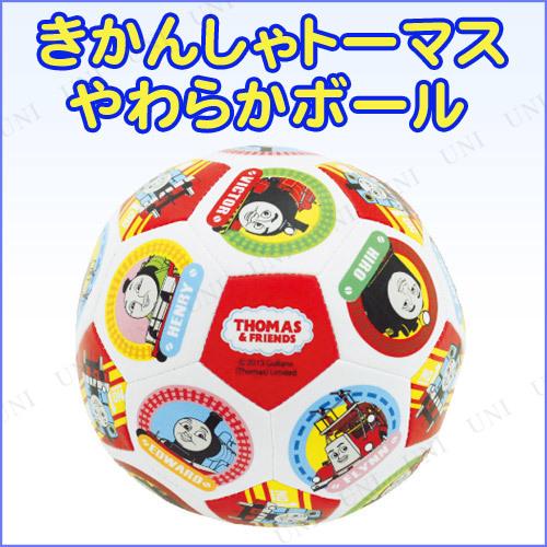 トーマス NEWおっきなソフトサッカー 14cm