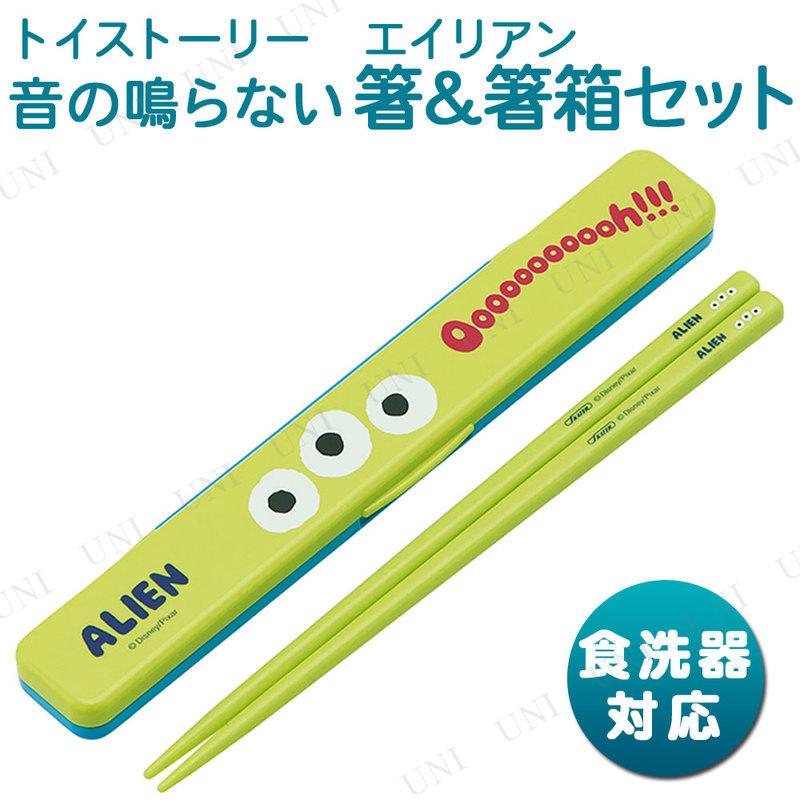 音の鳴らない箸・箸箱セット 18cm エイリアンフェイス