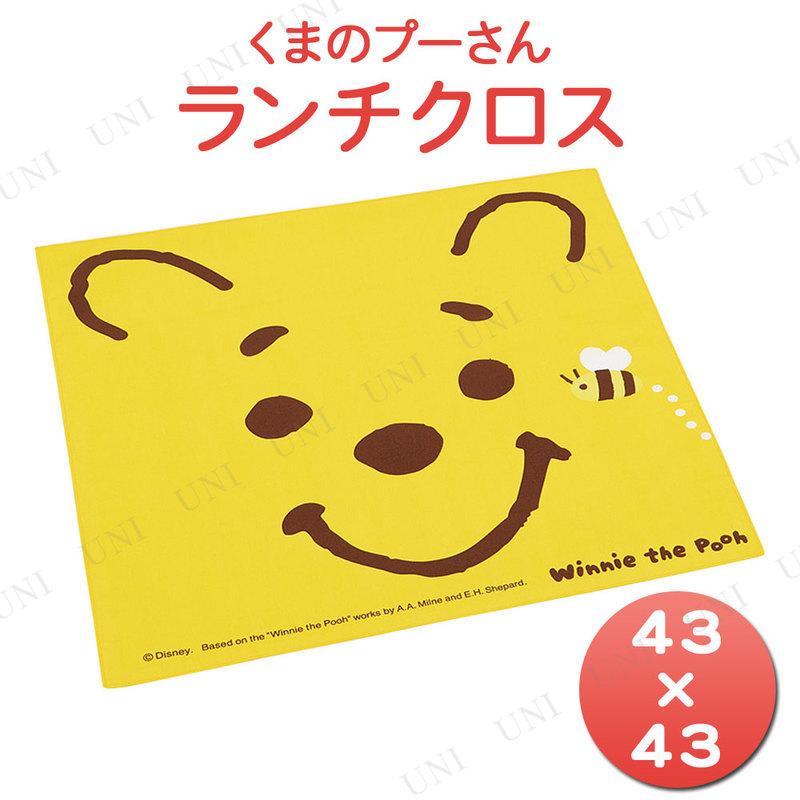 【取寄品】 ランチクロス くまのプーさんフェイス