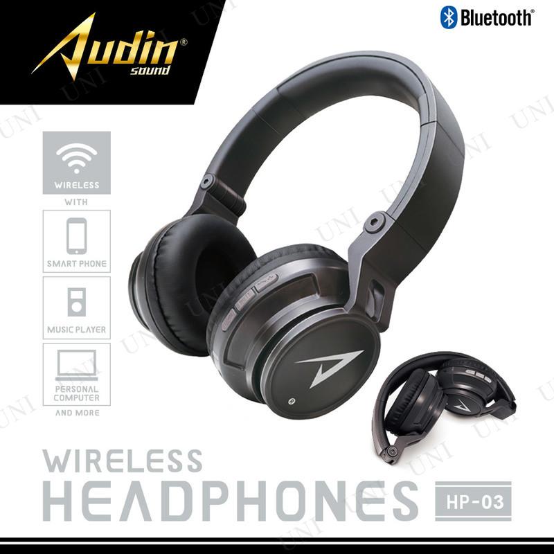 [残り1点] Audin-Sound ワイヤレスヘッドホン HP-03 ブラック BLUETOOTH