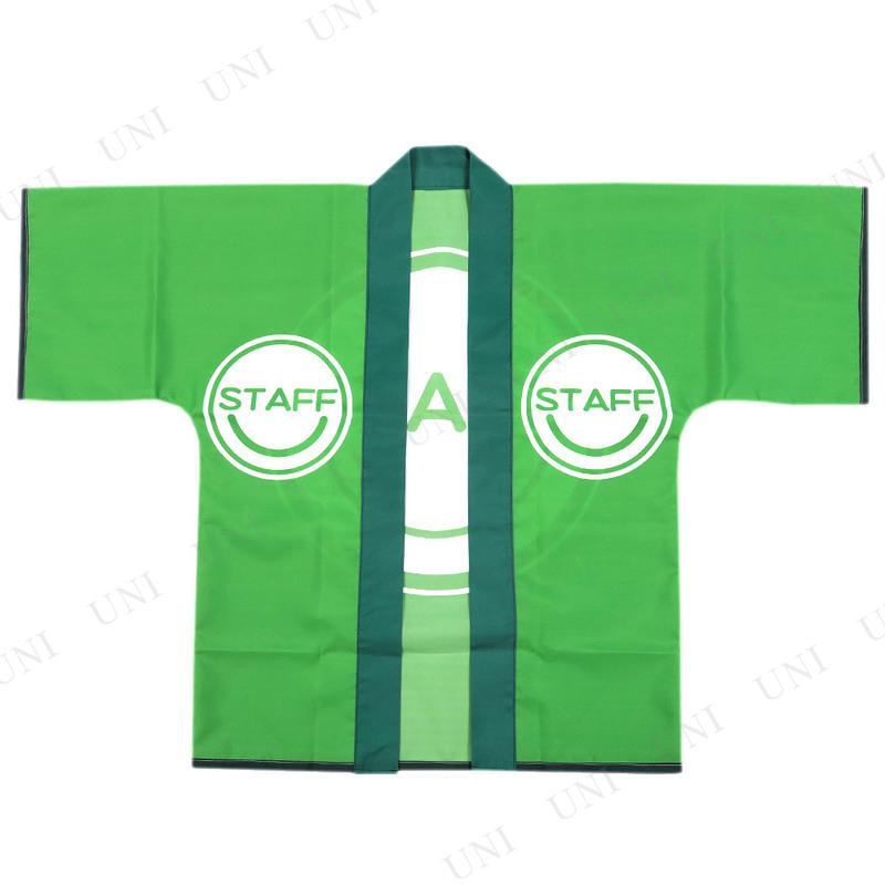 【取寄品】 景品 子供 ハッピスタッフ
