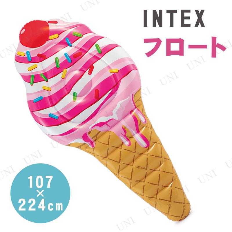 アイスクリームマット