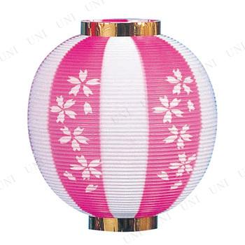 ポリ尺丸提灯 桜柄