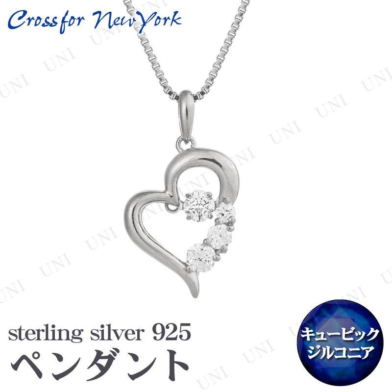 クロスフォー SV925ペンダント D-3stone Heart