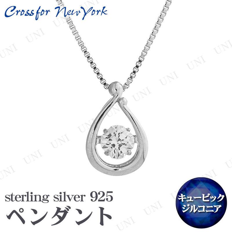 クロスフォー SV925ペンダント Fairy Drop
