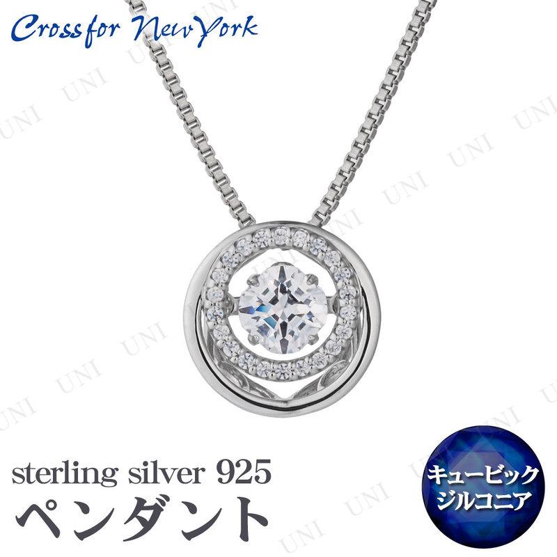 クロスフォー SV925ペンダント Love rings