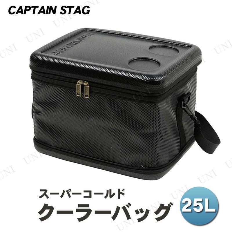 CAPTAIN STAG(キャプテンスタッグ) スーパーコールド  クーラーバッグ ブラック 25L UE-577