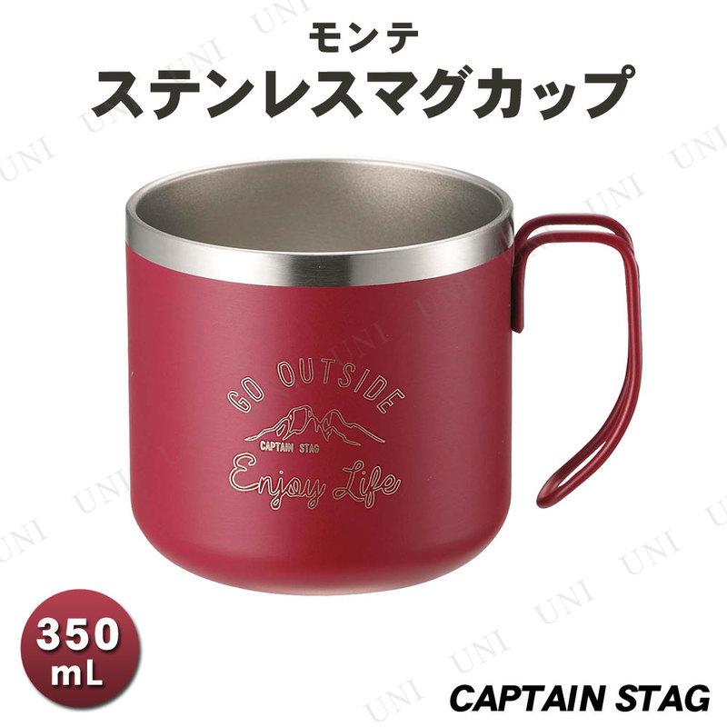 CAPTAIN STAG(キャプテンスタッグ) モンテ ダブルステンレスマグカップ350 レッド UE-3435
