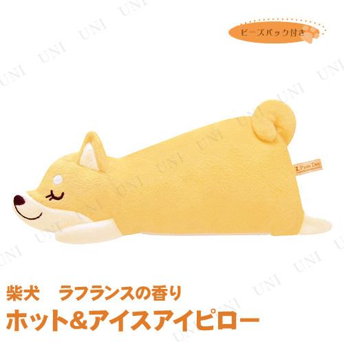【取寄品】 ホット&アイスアイピロー 柴犬 ラフランスの香り