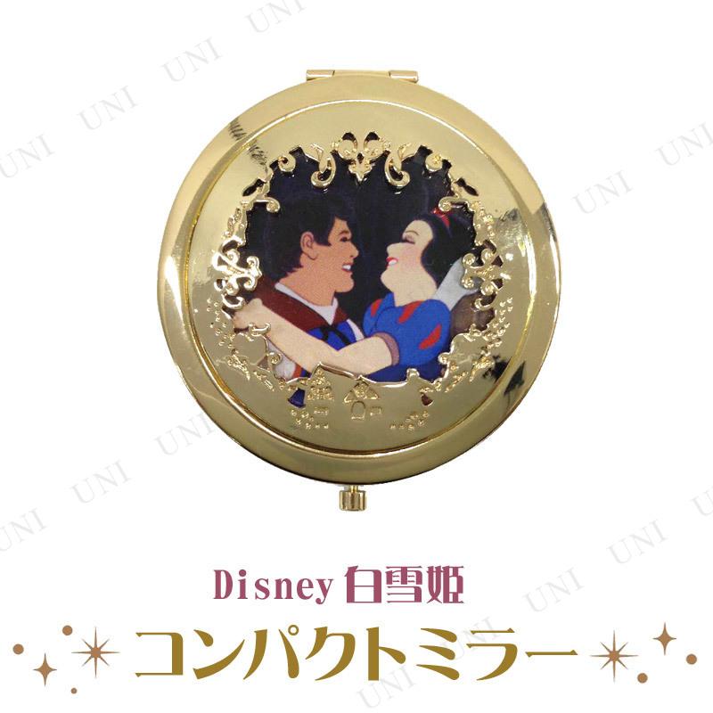 ディズニー コンパクトミラー 白雪姫