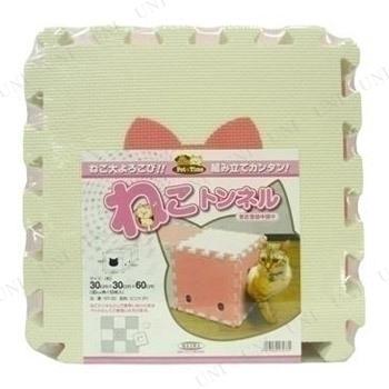 【取寄品】 猫トンネル 10P ピンク NT-02
