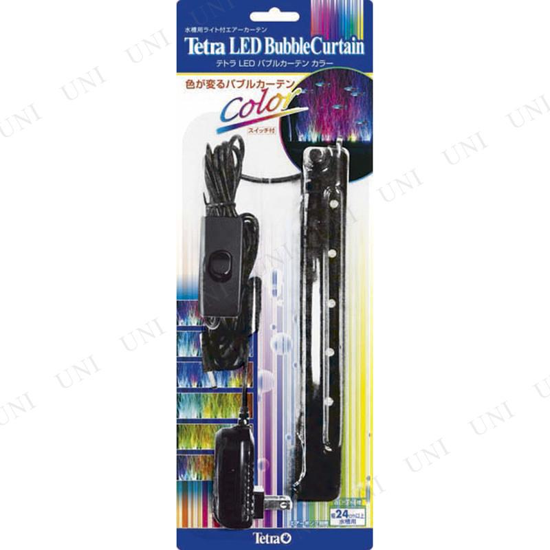 テトラ LEDバブルカーテン カラー